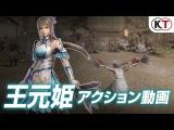 PS4XBO - Dynasty Warriors 9