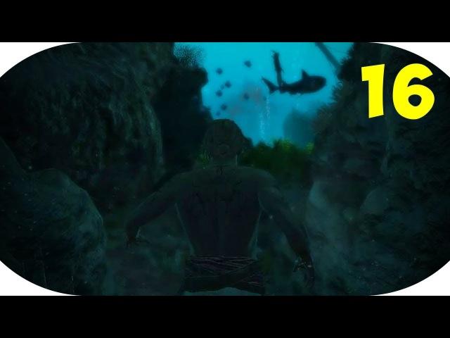 Assassin's Creed IV Black Flag 16 Подводное приключение