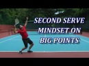 Second Serve Mindset For Tough Tennis Matches