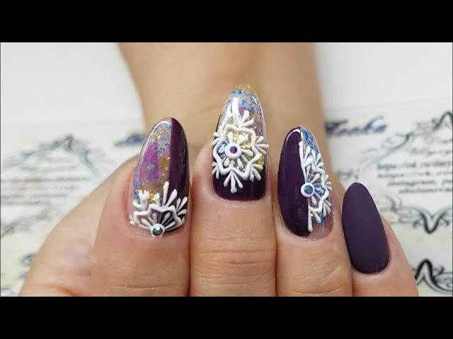 Зимний дизайн Объемные снежинки. Аквариумный дизайн ногтей