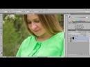 Урок - как убрать зеленый рефлекс от травы в фотошоп