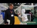 Интервью с Роботом Кики представляющей на выставке компанию МикроАРТ