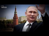 ДДТ Путин едет по стране,а мы по прежнему...в  г...в..не