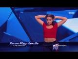 Танцы: Лилия Абдулбекова (Loskin - Conquistador) (сезон 4, серия 10) из сериала Танцы смотреть...