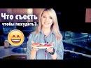 КУХОННЫЙ влог✦поболтаем про похудение 40 Татьяна Рева