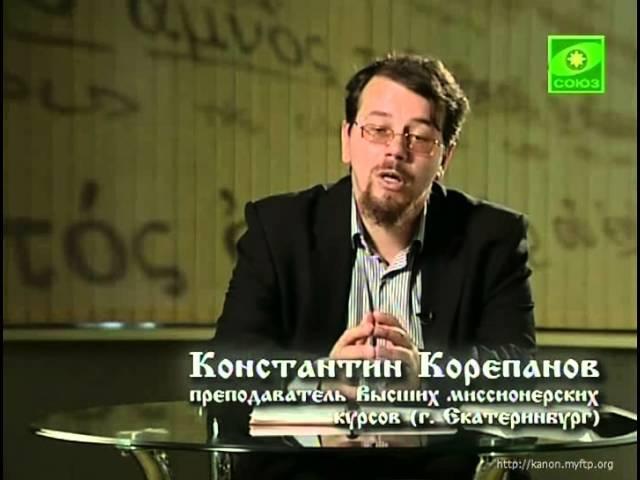 057.Issleduite_Pisaniya.Apostol_Iakov.Vidy_iskushenyi(12.09.2011)