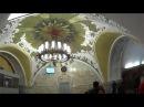 Французы фоткают красивейшее в мире метро Москва 2017