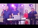 Весілля Олега та Марії 7 10 2017 зашуміла ліщинонька гурт Родина м Калуш