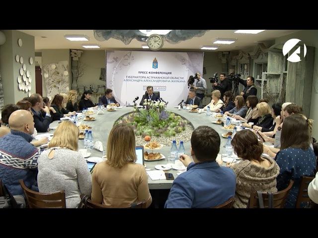 Александр Жилкин: Астраханцы многого добились и не собираются останавливаться ...