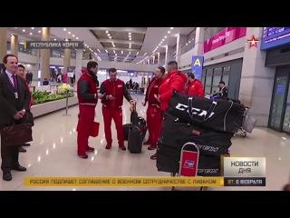 Олимпиада 2018 Сборную России по хоккею встретили в Сеуле песней «Катюша»