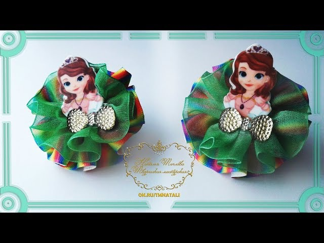 Резиночки канзаши.Принцесса в юбке.МК./Elastic bands kanzashi.Princess in the skirt.MK