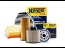 Топливные фильтры HENGST