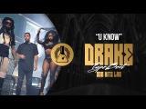 Drake, Nicki Minaj and Lil Wayne Type Beat -