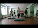 Степ функционал (Татьяна Мельник)/Functional step (Tatiana Melnyk)