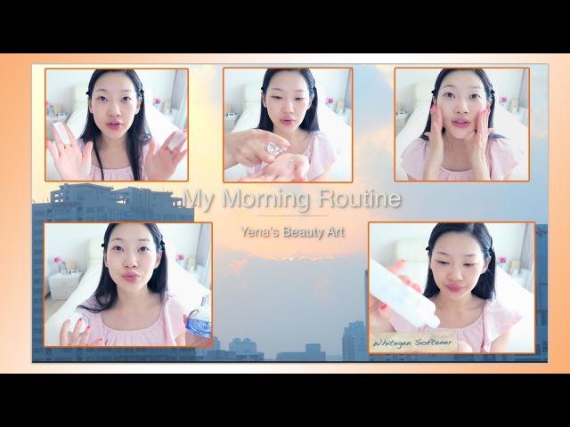 Корейский уход    Мой Пошаговый Утренний Уход    My Morning Routine