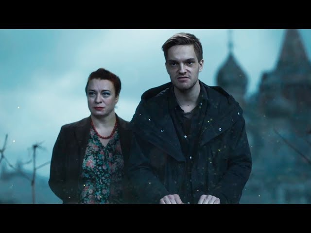 Черновик Тизер трейлер 2018