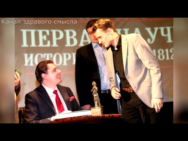 Понасенков: Воевавшие с Наполеон'ом дедушки тех, кто расстреливал в 37-м и воевал в 41-45, ничем не отличаются от 20-летних поклонников путин'а