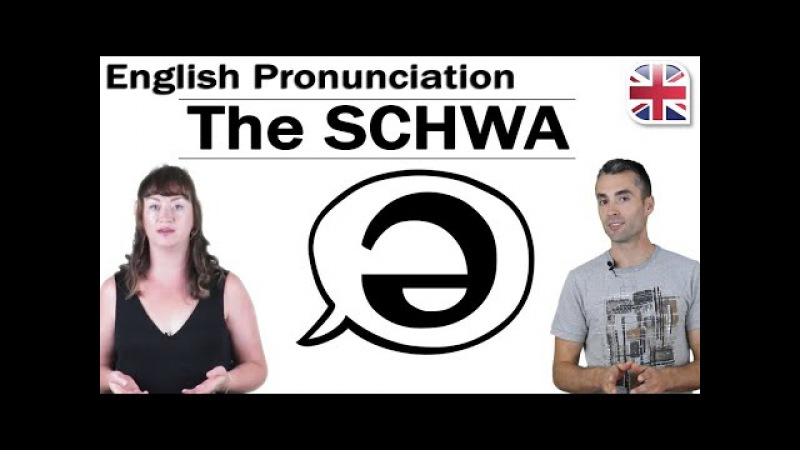 Oxford Online English 0008 - Pronunciation Lesson 0008 The Schwa ə Sound - How to Pronounce the Schwa
