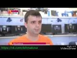 Про биткоины в новостях  Первый канал 02 07 2017  Марафон день 6