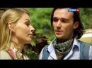Чужое счастья поет Алексей Романюта