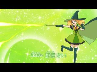 [CactusTeam] Nerawareta Mahou no Aikatsu! Card / Айкацу! В поисках волшебной карты [озвучка Miori]