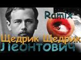 Carol of the Bells Щедрик Щедрик - М. Леонтович (Ram Key Remix) RAMIX