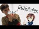 55x55 – MrLololoshka (feat. Рома) оооооооооо