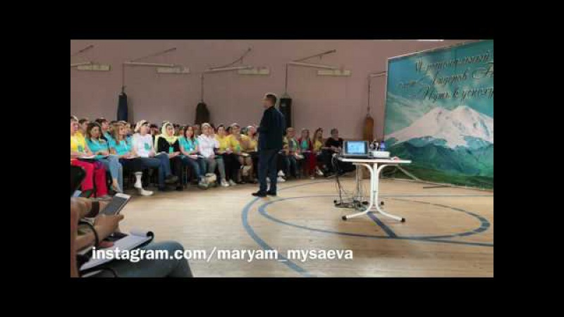 Бизнес-тренинг - Эркин Эрбачаев