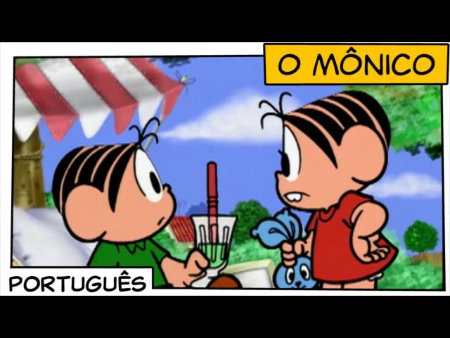 O Mônico (1997) | Turma da Mônica