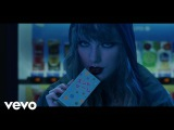 Премьера! Taylor Swift feat. Ed Sheeran - End Game (12.01.2018) ft. Future