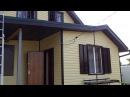 Отделка сайдинг и утепление дома, бани, коттеджа в Высоковске Клинского района