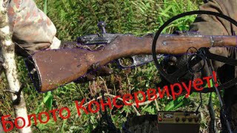 Оружие с огромной глубины! Болото затягивает Golden Mask Deep Hunter Pro 2 \ Searching WW2 relics