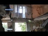 Ломать не строить. Разрушенное жилье в Авдеевке не собираются востанавливать. 29....
