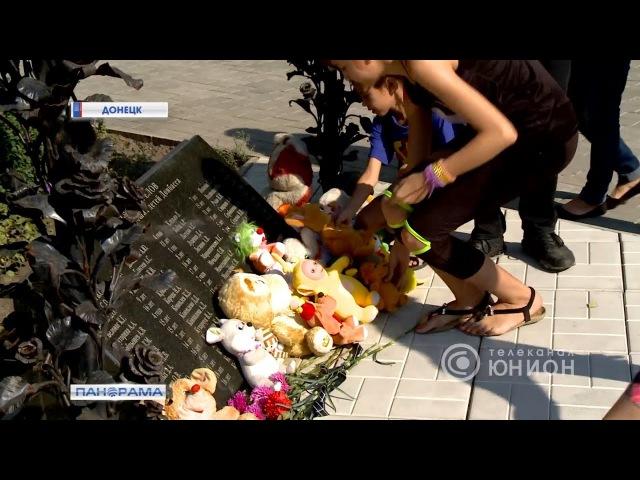 На Аллее Ангелов почтили память детей, погибших во время войны. 28.08.2017,