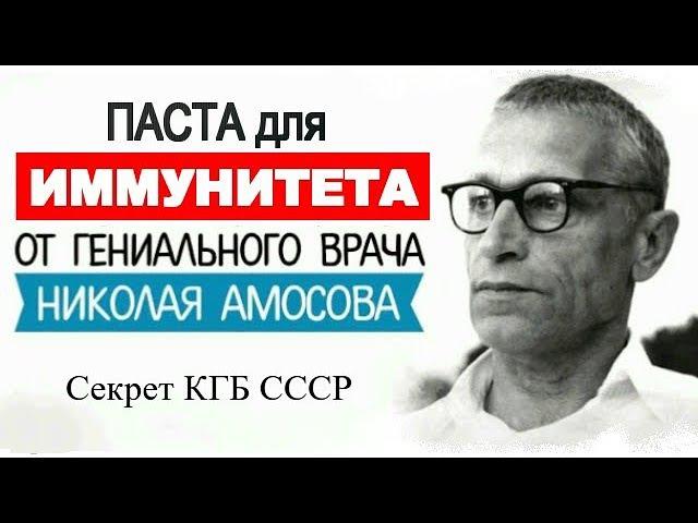 ЭЛИКСИР ЗДОРОВЬЯ от Советского КАРДИО ХИРУРГА За Копейки Своими Руками