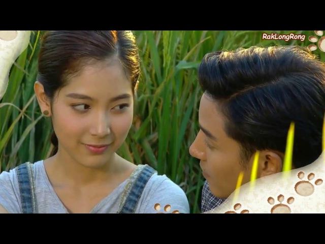 รักหลงโรง Rak Long Rong FMV: Koo Gud (CC English sub)