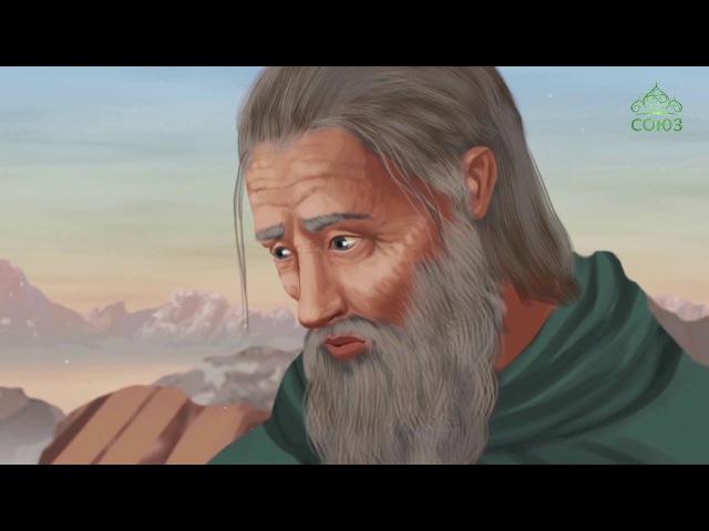 Духовные притчи. Наставление аввы Аммона. 13 января 2017г