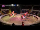 Цирковая карусель