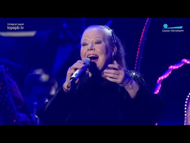 Людмила Сенчина – Золушка (Последнее выступление в жизни)