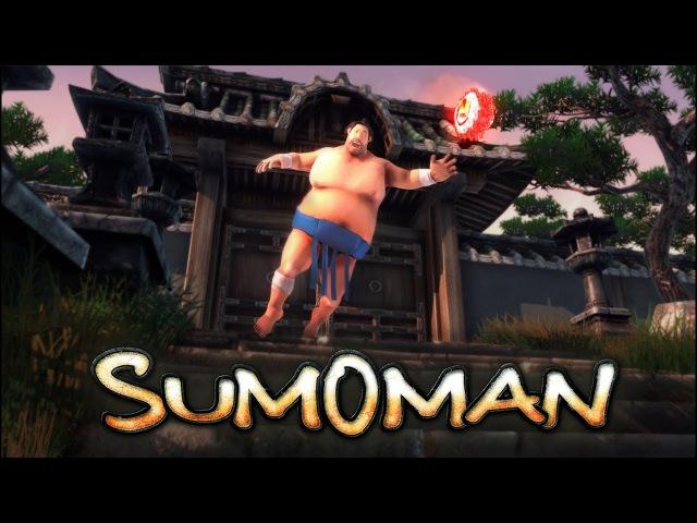 Sumoman. 10 серия - Принц пенсии