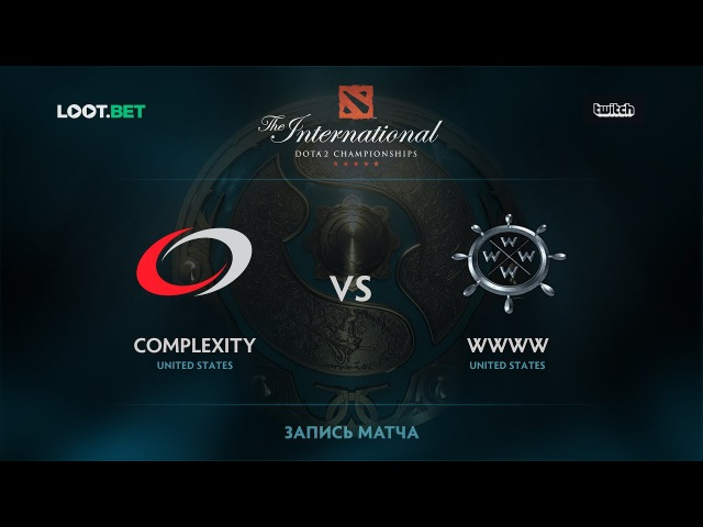 CoL vs WWWW, The International 2017 NA Qualifier
