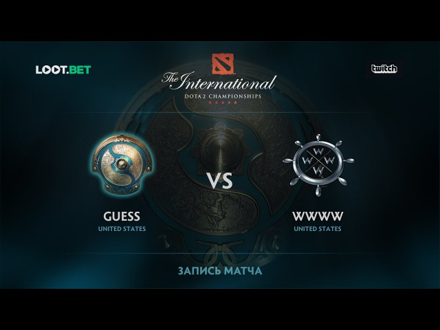Guess vs WWWW, The International 2017 NA Qualifier
