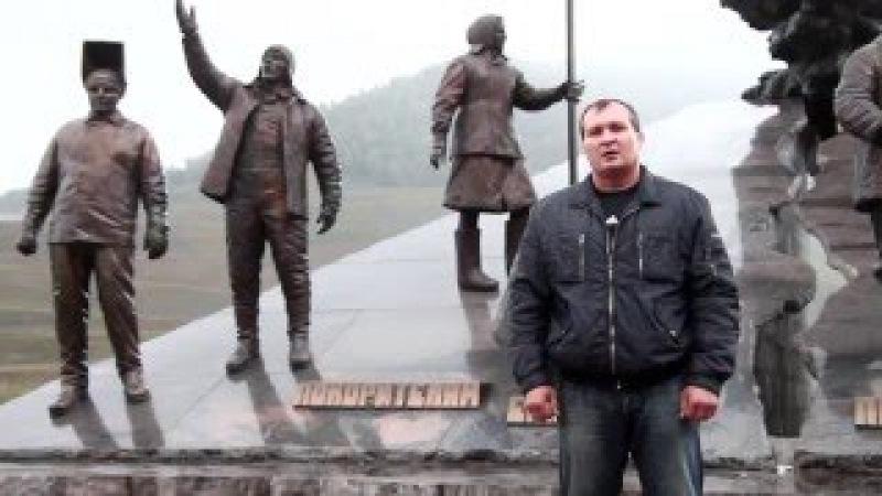 Клип посвященный трагедии на СШГЭС