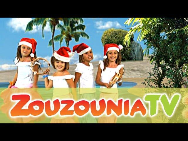 Feliz Navidad | Christmas Songs for kids | Zouzounia feat. Anna Rose Amanda