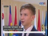 Чебоксарский школьник удостоился поездки в Совет Федерации на церемонию вручения паспортов
