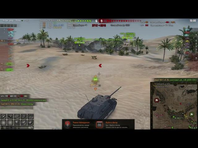 Клопы Самоубийцы в WoT (Hellraizer Моменты 4)
