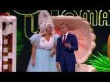 Камеди Вумен - Склад маскарадных костюмов в канун Нового года из сериала Comedy Woman  ...