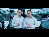 Zомбоящик в кино с 25 января | Герои фильма | Стас Ярушин и Иван Пышненко