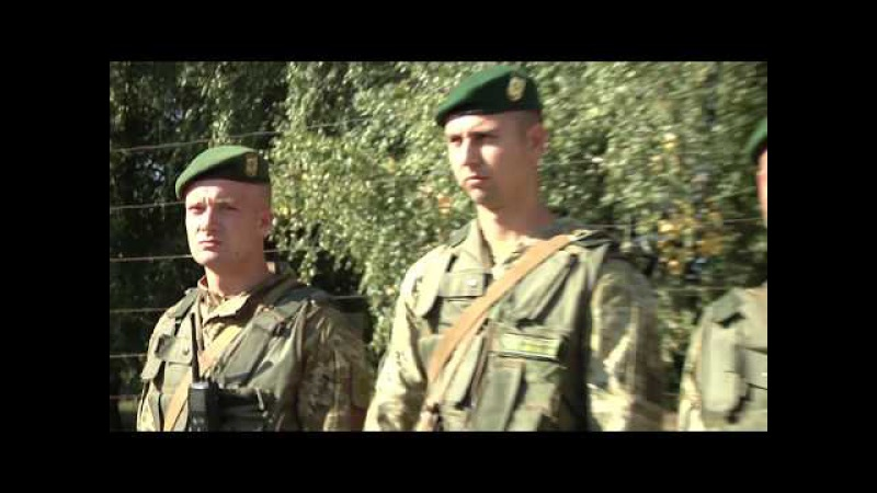 Вступайте в Національну академію Державної прикордонної служби України імені Б...