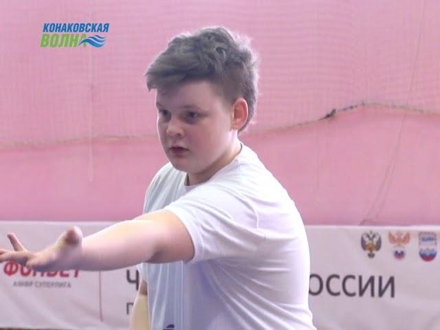 Теннисисты поборолись в командном Первенстве города Конаково